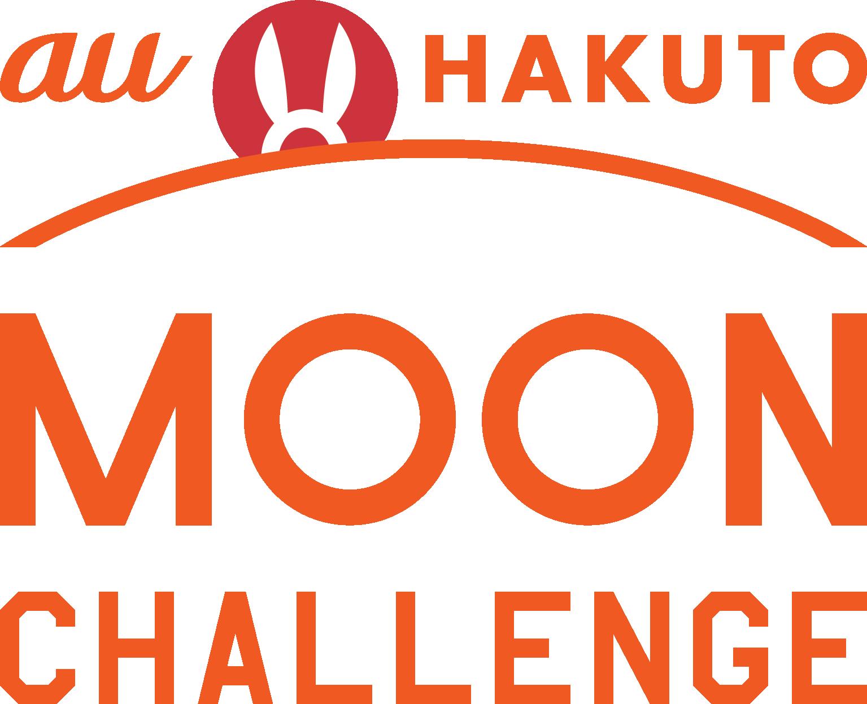 auxHAKUTO MOON CHALLENGE
