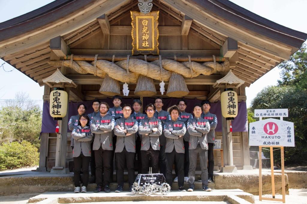 白兎神社前で撮影した集合写真